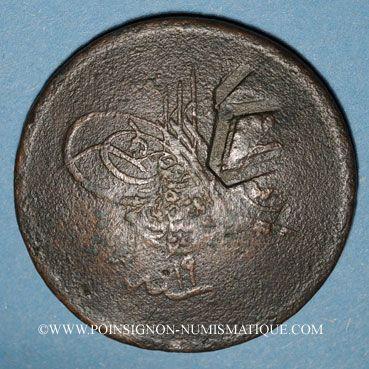 Coins Balkans. Ottomans. Klio (Lesbos). Bronze, 40 Para 1255H contremarqué