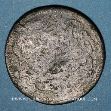 Coins Balkans. Ottomans. Lesbos. Bronze, 40 Para 1277H/ An 4, contremarqué
