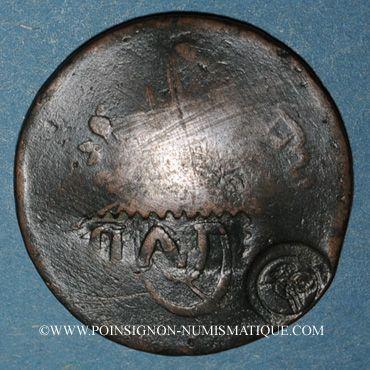 Coins Balkans. Ottomans. Plagia et Potamos (Lesbos). Bronze, 20 Para 1255H contremarqué sous Abdoul Hamid