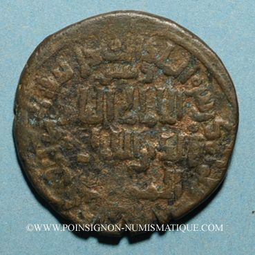 Coins Jazira. Ortoquides de Mardin. Nasir ed-Din Artuq Arslan (597-637H = 1201-1239). Dirham 606H