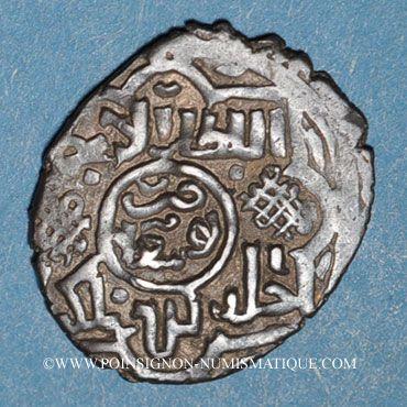 Coins Jazira. Sutayides. Ep. Ibrahim Shah (743-748H). 2 dirham, Abu-Sa'idiyah