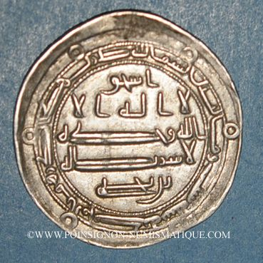Coins Perse. Tahirides. Tahir b. al-Husayn (205-207H). Dirham 206H, al-Muhammadiya.