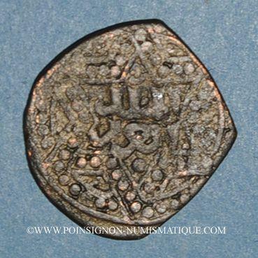 islam Syrie  Ayyoubides d'Alep  al-Nasir Yusuf II (634-658H)  Br  Imitation  contemporraine