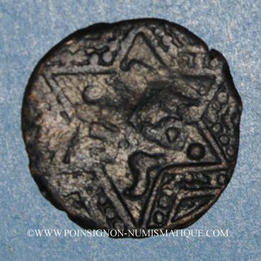"""Résultat de recherche d'images pour """"Monnaie fals de Syrie avec une étoile à 6 branches (Ayyoubides de Hamah al Muzzafar II, 626-642H)"""""""
