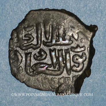 Coins Syrie. Mamlouks burjites. Faraj (801-808H). Fals bronze 802H, (Alep)