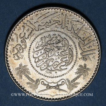 World Coins Excl Europe Arabie Saoudite Abdel Aziz Ibn Saoud