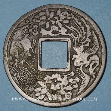 World Coins Excl Europe Chine Grande Amulette De Bon Augure