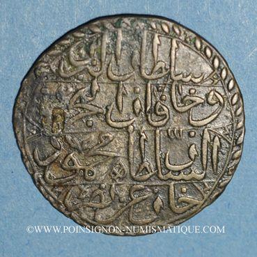 Coins Tunisie. Ottomans. Mahmud II (1223-1255H). 8 kharub 1243H. Tunis