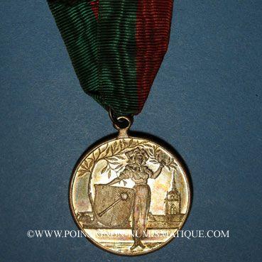 Monnaies Colmar. 6e tournoi de gymnastique d'Alsace-Lorraine. 1903. Médaille bronze doré