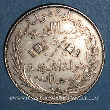 Monnaies Comores. Said Ali (1855-1909). 5 francs 1308H (1890)