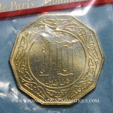 Monnaies Algérie. République. 10 dinars 1981. Essai