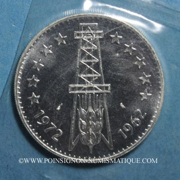 Monnaies Algérie. République. 5 dinars 1972. Essai