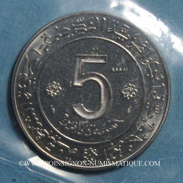 Monnaies Algérie. République. 5 dinars 1974. Essai