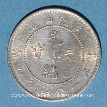 Monnaies Chine. Kwangtung. Monnayage républicain. 1 mace 4,4 candareens