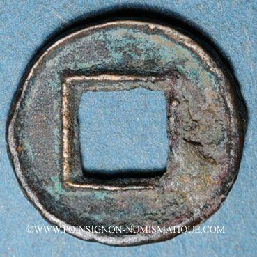 Monnaies Chine. Les Han de l'Ouest. Xuandi (73-49 av. J-C) - Yuandi (48-33 av. J-C). Petit wuzhu, type A