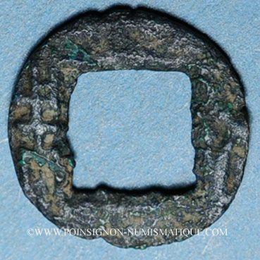 Monnaies Chine. Les Jin (265-420). Pseudo jianlun. Type du wuzhu des Jin