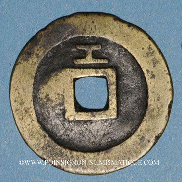 Monnaies Chine. Les Ming. Xi Zong (1621-1627) - ère Tian Qi (1621-1627). 1 cash. Ministère des Travaux