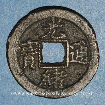 Monnaies Chine. Les Qing. De Zong (1875-1908) - ère Guang Xu (1875-1908). 1 cash, Tientsin arsenal de Peiyang