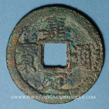 Monnaies Chine. Les Song du Sud. Ning Zong (1194-1224) - ère Jia Ding (1208-1224). 2 cash an 2. Style sungti