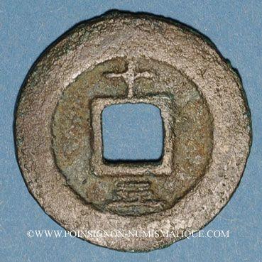 Monnaies Chine. Les Song du Sud. Xia Zong (1162-1189) - ère Chun Xi (1174-1189). 2 cash an 13