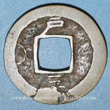 Monnaies Corée, période 1757-1806, 1 mon, Département du trésor, série 3 (1757-1806)