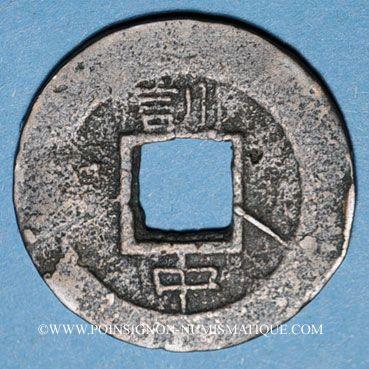 Monnaies Corée, Yi-Chung (Choijong Yonghyo) (1850-1864), 1 mon, Commandement d'entraînement militaire (1857)