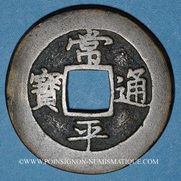 Monnaies Corée, Yi-Um (Yongjo Hyonhyo) (1725-1777), 2 mon, Unité spéciale de l'armée (1742-52), grand module