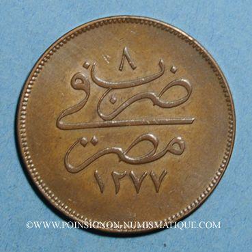 Monnaies Egypte. Abdoul Aziz (1277-93H). 20 para, an 8 (= 1868)