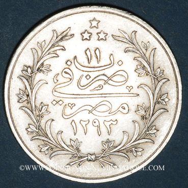 Monnaies Egypte. Abdoul Hamid II (1293-1327H = 1876-1909). 10 qirsh 1293H, an 11