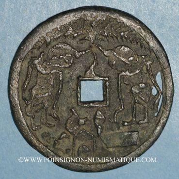 Monnaies Indonésie. Java. Monnaie magique, 13e-15e siècle. Bronze