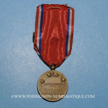 d96e0688fad6f9 Barrette Verdun Monnaies Médaille de Verdun (1916). 3e modèle dit  Prudhomme. Barrette Verdun