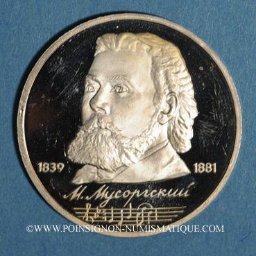 Monnaies Russie. U.R.S.S. (1922-1991). 1 rouble 1989. Moussorgski