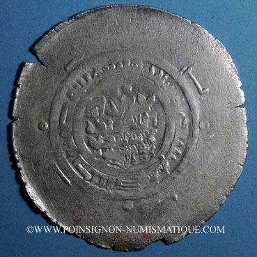 Monnaies Afghanistan. Samanides. Nuh II b. Mansur (366-387H). Multiple dirham, Anderaba, avec Mahmud (futur