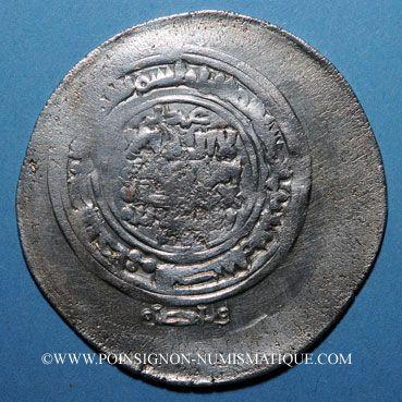 Monnaies Afghanistan. Samanides. Nuh II b. Mansur (366-387H). Multiple dirham, Anderaba, avec Sebuktekin