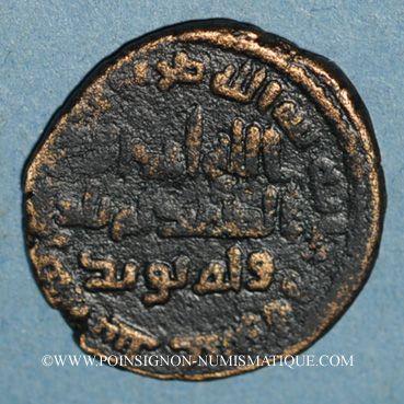 Monnaies al-Jazira. Umayyades. Ep. Hisham (105-125H). Fals 116H, sans atelier