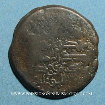 Monnaies Caucase. Pishkinides. Pishkin II (vers 591-601H). Br. Dirham (Hahar)