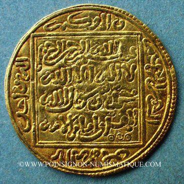 Monnaies Espagne. Almohades. Abu Ya'qub Yusuf  I (558-580). 1/2 dinar