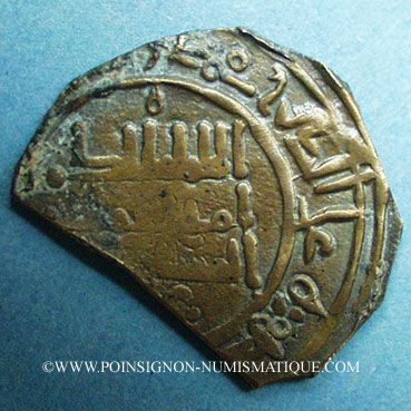 Monnaies Espagne. Umayyades d'Espagne. al-Hakam II (350-366H). Fals coupé, vers 360H