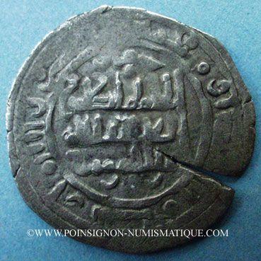 Monnaies Espagne. Zirides de Grenade. Badis b. Habbus (c. 429-465H). Dirham, Grenade