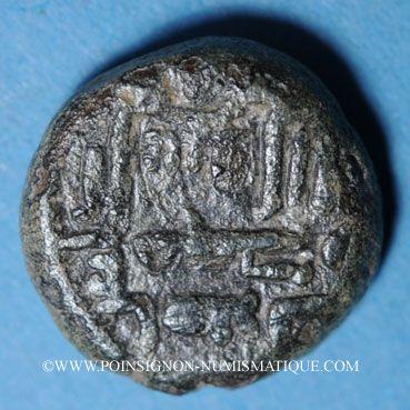 Monnaies Gouverneurs Umayyades d'Espagne. Fals anonyme al-Andalus