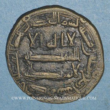 Monnaies Iraq. Abbassides. Ep. al-Rashid (170-193H). Fals 174H, al-Basra