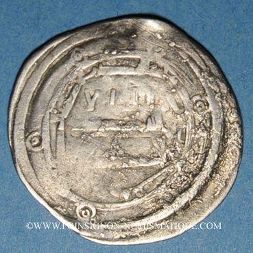 Monnaies Maghreb. Abbassides. al-Mahdi (158-169H). Dirham 16(9)H. Ifriqiya