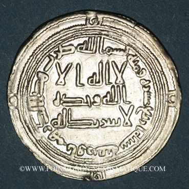 Monnaies Maghreb. Umayyades. Epoque Hisham (105-125H = 724-743). Dirham 114H, Ifriqiya