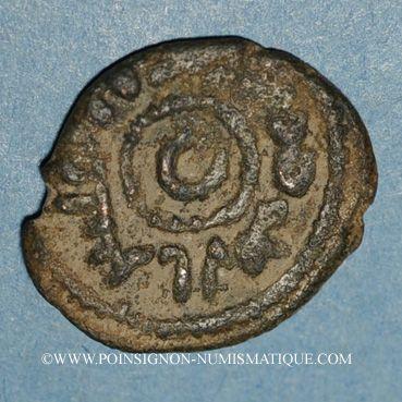 Monnaies Palestine. Umayyades, vers 120H. Fals anonyme, al-Ramla