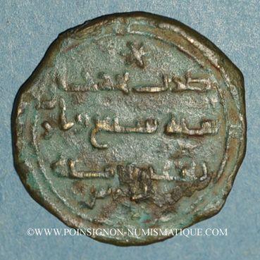 Monnaies Perse. Abbassides. Ep. al-Mansur (136-158H). Fals 147H, Jurjan