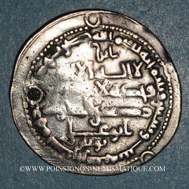 Monnaies Perse. Buyides. 'Adud al-Dawla (341-372H). Dirham 363H, Shiraz