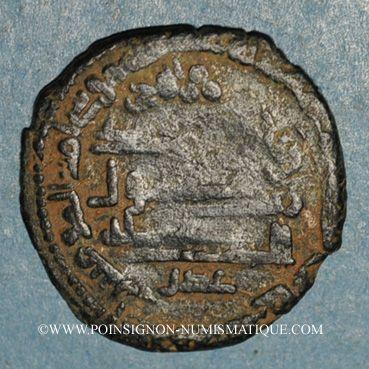 Monnaies Syrie. Abbassides. al-Hadi (169-170H). Fals 169H. Qinnasrin