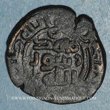 Monnaies Syrie. Umayyades. Ep. Hisham (105-125 H). Fals anonyme, (1)17H, Hims
