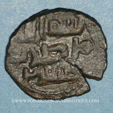 Monnaies Syrie. Umayyades. Fals anonyme, vers 80-90H Qinnasrin