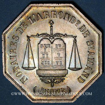 Monnaies Notaires. Saint-Amand. Jeton argent. Poinçon : corne d'abondance